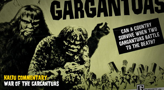 war_of_the_gargantuas_commentary